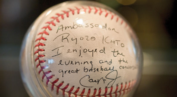 A personally autographed baseball for Amb. Kato from Cal Ripken, Jr