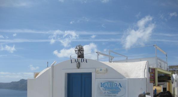 Entrance to Villa at Lauda Hotel, Santorini