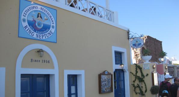 Neptune Restaurant, Santorini