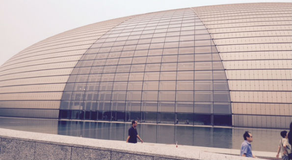 """The Egg"" Beijing (Photo by Kandie Stroud)"