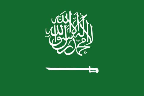 Saudi_Arabia_-_Flag_Thread_III_P.180