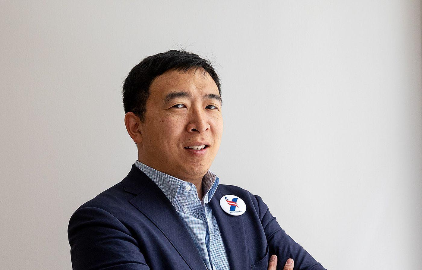 Andrew Yang - Commerce